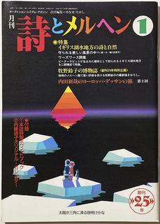 1998-1-1.jpg