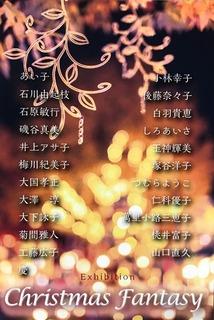 カオル2016クリスマス1.jpg