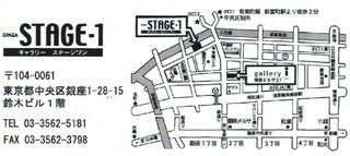 ステージワンアクセス.jpg