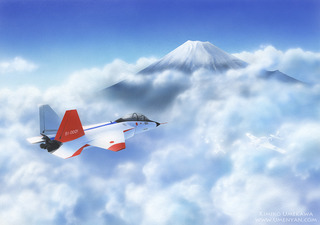 Fujisan-X-2.JPG