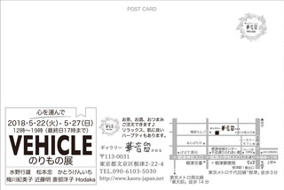 vehicle-info01.JPG